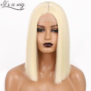 Парик I's a wig синтетические светлые парики 613 цветов короткие прямые парики боб для женщин средней части натуральные черные волосы для ежедне...