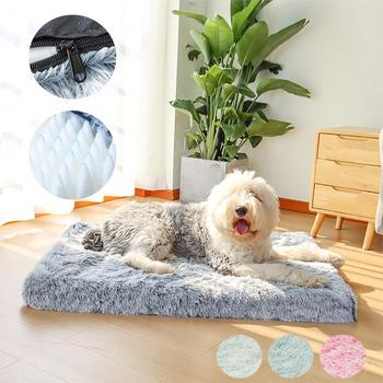 Long Plush Cat Mat Dog Beds For Large Dogs Pet Products Cushion Super Soft Fluffy Comfortable for Large Dog / Cat House image
