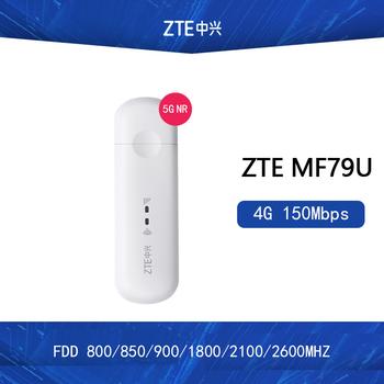 Oryginalny ZTE MF79 MF79U 150Mbps 4g mobilna szerokopasmowa karta sieciowa 4g wifi usb bezprzewodowy modem dongle + 2 sztuk antena PK huawei E8372 tanie i dobre opinie IEEE 802 11b g n 2 4g 150mbs 4G 3G 3dBi 802 11g 802 11n 150 mbps WPA-PSK WPA2-PSK