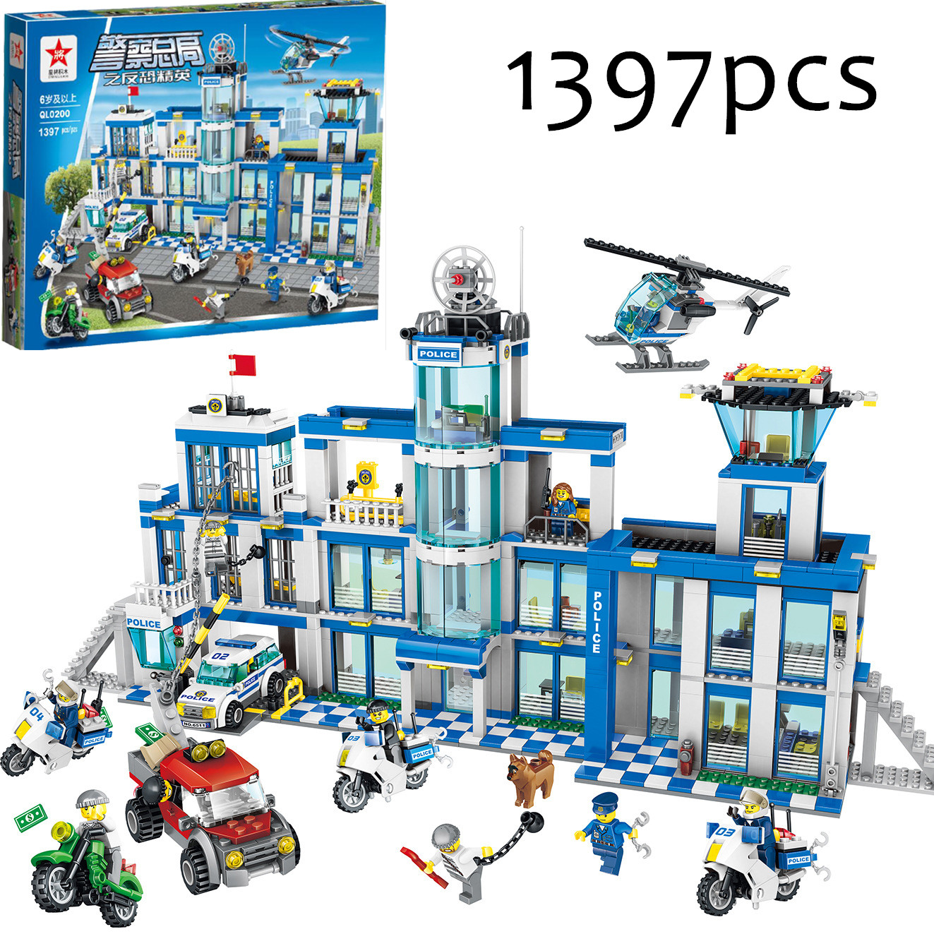 City Police Series Legoingly Building Blocks Set Motorbike Car Helicopter Police Station Model Brick Toys For Children Boys title=