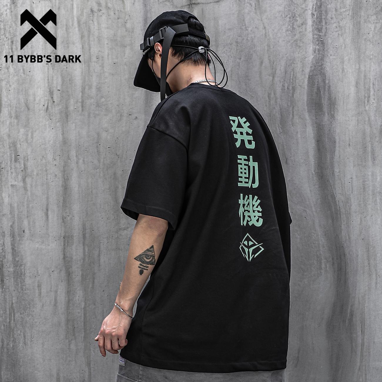 11 BYBB'S DARK 2021SS Devil Embroidery Print Harajuku Tshirts Summer Hip Hop T-Shirt Men punk Cotton Loose Short Sleeve Shirts