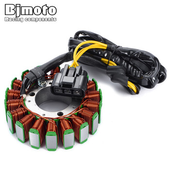 Motorcycle 420685631 Stator Coil For Can-am Outlander Max 800 R/XT/XT-P 1000 XT 800 R XT-P Renegade XXC 800 R Commander 800 R