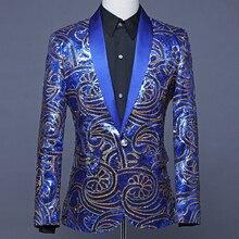 Mens Shawl Collar Stage Performance Suit Coat Fancy Sequin Singer Annual Costume Jacket Men Blazer