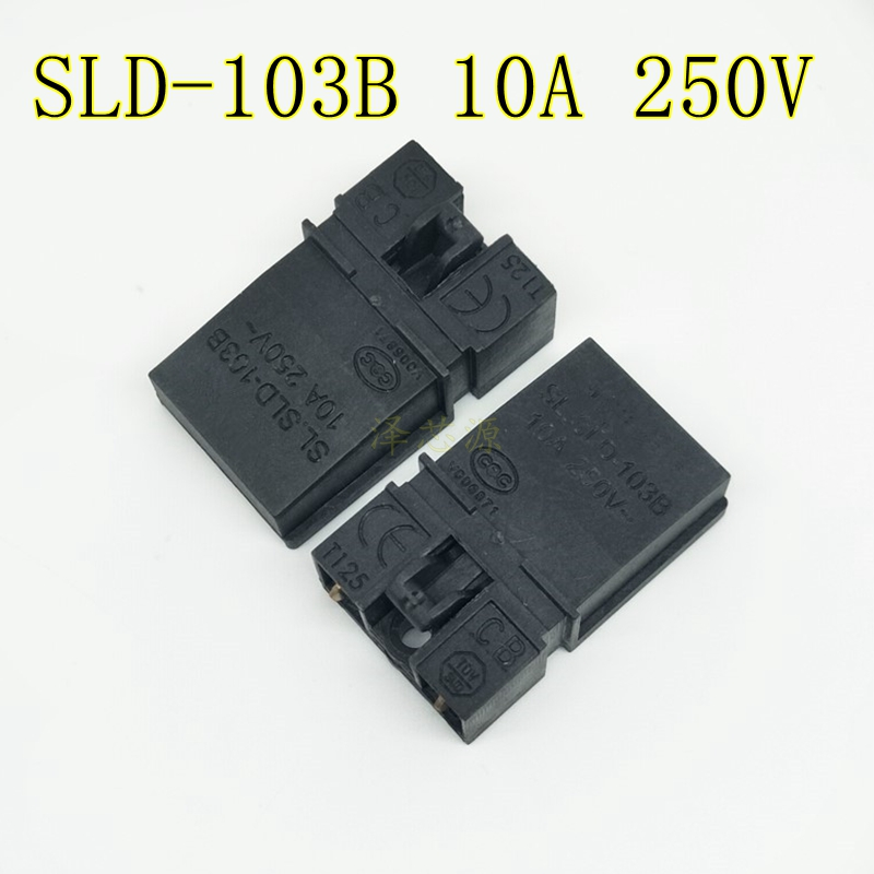 2pcs/lot Switch SLD-103B SLD103B 10A 250V New Original