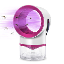 Electric Indoor Mosquito Trap Insect Mosquito Killer USB UV Lamp Bug Catch No Noise No Radiation Insect Killer Flies Trap Lamp(China)