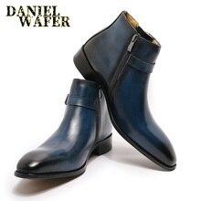 Модные Роскошные Дизайнерские мужские ботильоны из натуральной кожи; высококачественные Мужские модельные туфли на молнии с пряжкой на ремешке; цвет черный, синий; классические мужские ботинки
