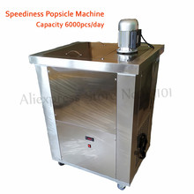 Popsicle Machine Stainless Steel Ice Lolly Machine Ice Pop Small Production Line Ice Cream Bar Capacity 6000 piece/day 2 Molds 2017 new design commercial popsicle machine fruit ice lolly maker machine italian ice cream sorbet machine