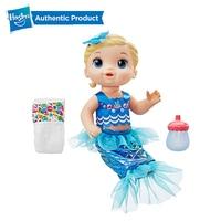 Hasbro Baby Alive Shimmer 'n Splash Mermaid (Bld Hair) AliveThat Poops And Pee Alive Dresse Doll Diapers Cupcake Birthday
