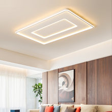 Современная светодиодная потолочная люстра для гостиной лампа