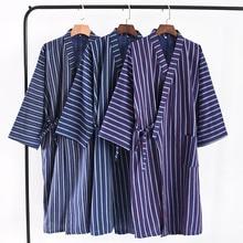100% cotton  Robe Men Bath Mens Kimono for autumn and summer 1286