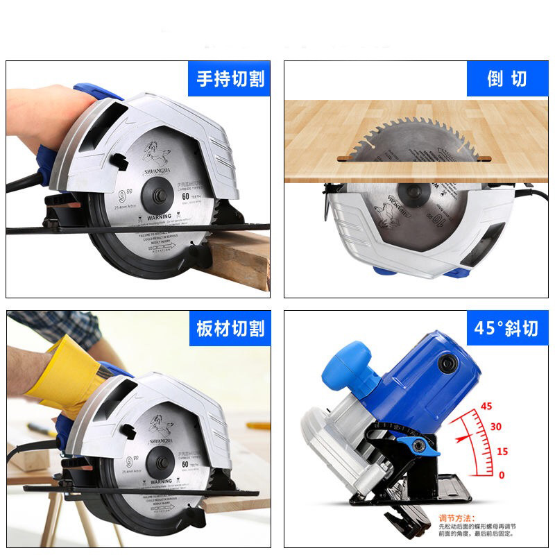 Image 3 - Electric Woodworking Circular Saw 1500W 7 inch 60mm Multi function Cutting Machine Household Small Flip Saw CircularElectric Saws   -