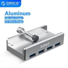 オリコクリップ型USB3.0 ハブアルミ外部マルチ 4 ポートusbスプリッタアダプタデスクトップラップトップコンピュータアクセサリー (MH4PU)4 port usb 3.04 port usbport usb