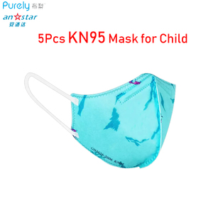 Image 1 - 5pcs 순전히 어린이 마스크 아이 마스크 PM2.5 안티 안개 마스크 보호 소프트 통기성 공기 착용 얼굴 마스크 소년 소녀 youpin에서