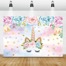 Laeacco Unicorn Flowers Stars Birthday Photocall Photography Backdrops Newborn Backgrounds My First Communion Photophone Props