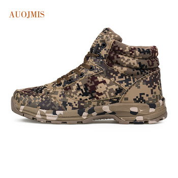AUOJMIS winter cotton shoes running shoes men's high-top military boots plus velvet mountaineering outdoor infantry combat boots