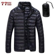 Осенне-зимний пуховик для мужчин, Повседневная парка со стоячим воротником, легкая одежда, ветрозащитная белая куртка на утином пуху 6XL