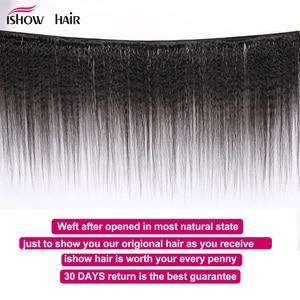 Image 2 - Tissage en lot indien naturel Non Remy Yaki Ishow Hair, cheveux humains, lisses, 8 28 pouces, livraison gratuite