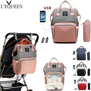 Сумка для подгузников LEQUEEN, большая модная сумка для мам с USB, дорожная сумка для кормления, рюкзак для коляски, Детский рюкзак для ухода за ре...