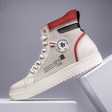 Brand Sneakers Men High Top Casual Shoes