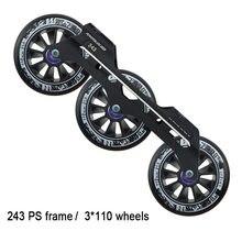 Powerslide rocker frame r5 velocidade plana patins inline base 243mm quadros 3*110mm rodas rolo patinação bacia ILQ-11 rolamento 85a
