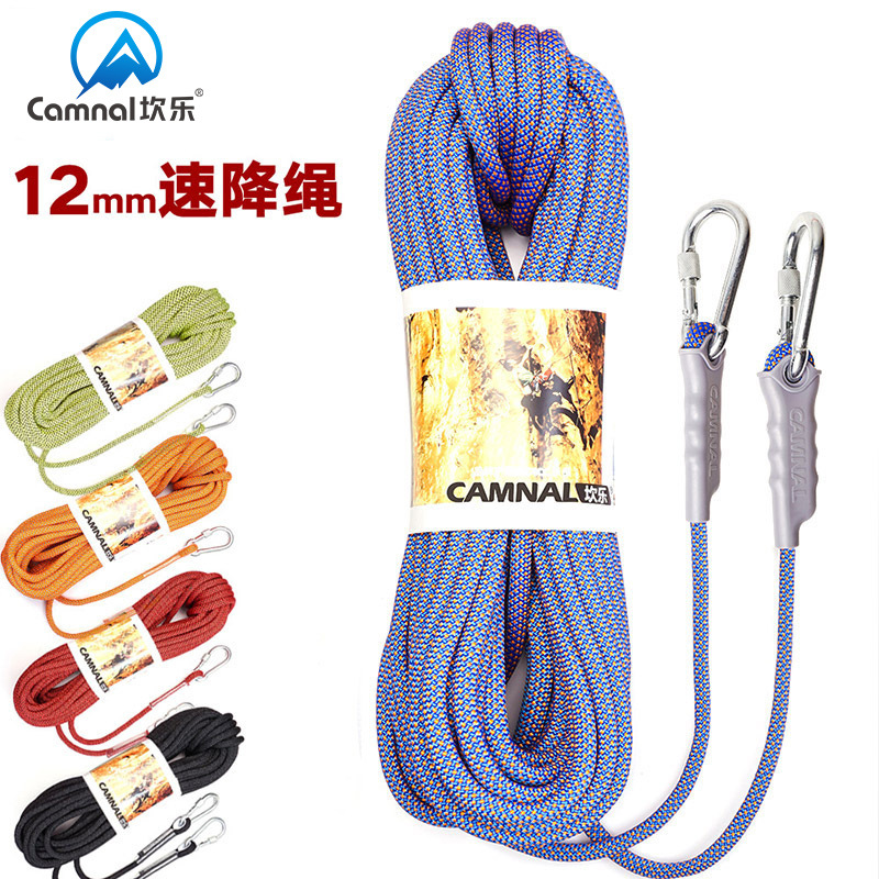 Kan Le Outdoor 12mm Climbing Rope Climbing Rope Downhill Rope Lifesaving Rope Safe Rope Climbing Equipment 10 M