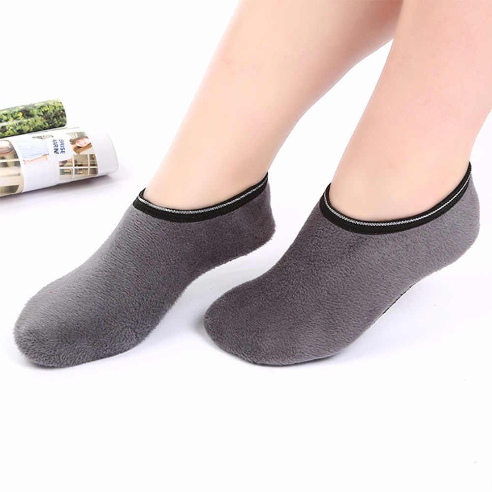 1 זוג גרבי חורף גרביים קצרים קטיפה שמיכת גרביים חמוד נגד החלקה גרבי מוצק צבע חם עבה גרביים לילדים תינוק