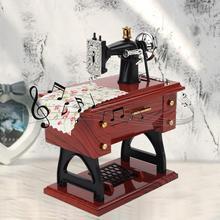 Máquina de coser caja de música Mini reloj Retro Vintage regalo decoración del hogar exquisito regalo para la familia