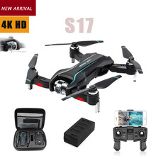 S17 Drone 4k HD Camera GPS Drone WiFi FPV 1080P No Signal Re