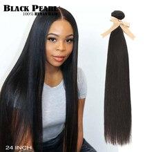 검은 진주 머리 브라질 스트레이트 인간의 머리카락 3 번들 거래 8 30 인치 헤어 위브 자연 색상 비 레미 헤어