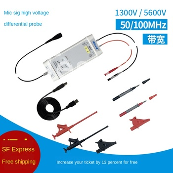Oscilloscope high voltage differential probe DP10013 100M oscilloscope probe isolation