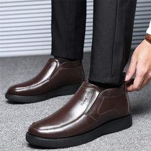 Теплые шерстяные зимние ботинки; Мужская обувь; Зимняя обувь