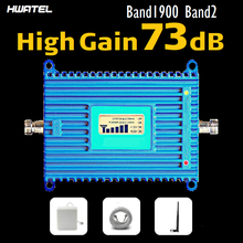 High gain B2 PCS 3G Signal Booster 1900 MHz Cell Signal Booster UMTS B2 Amplifier AMERICA Mexico canada Brazil Chile colombia