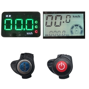 Image 4 - speedometer/odometer+throttle+LCDdisplay36v48v60v+lock/cruise+battery indicator electric scooter bike MTB tricycle DIY part stee