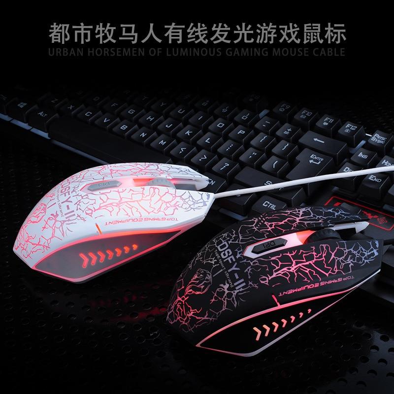Dou shi fang yuan K13 Wrangler Wired Tastatur Und Maus Set EBay AliExpress Heißer Verkauf