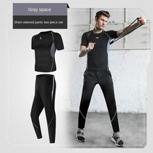 Professional Men's Sweatsuit Sets Slim Patchwork Running Fitness Home Gymnastic Sportswear Breathable Clothes Outfits For Male