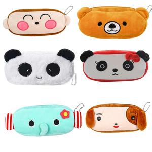 Stationery Pencil-Bag Animals Back-To-School-Supplies Kawaii Girls Cute