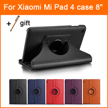 360 Rotating Tablet Case for Xiaomi Mi Pad 4 MiPad4 8 inch Flip Cover Stand PU Leather Case for Xiaomi Mi Pad4 Mipad 4 8.0