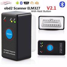 V2.1 botão elm327 obd2 leitor de código de erro do carro bluetooth mini 327 v2.1 interruptor elm 327 scanner de carro botão elm327 obd2 scanner de carro