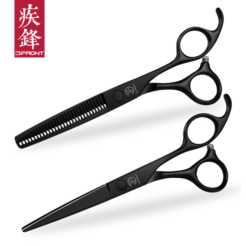 Professional Japan 440 Steel 6 Inch Black Hair Scissors Set Cutting Barber Salon Haircut Thinning Shears Hairdressing Scissors