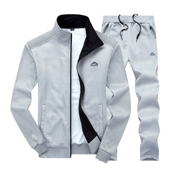 Men Sportswear Set Brand Mens Tracksuit Sporting Fitness Clothing Two Pieces Long Sleeve Jacket + Pants Casual Men's Track Suit 1