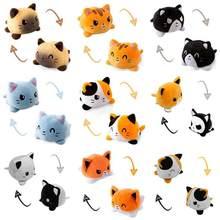 Gato reversível gato crianças presente macio plushie animais de pelúcia dupla face flip boneca brinquedos bonitos brinquedos plushie brinquedos de pelúcia