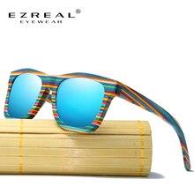 Очки солнцезащитные EZREAL мужские/женские поляризационные, деревянные солнечные очки из бамбука, брендовые дизайнерские оригинальные