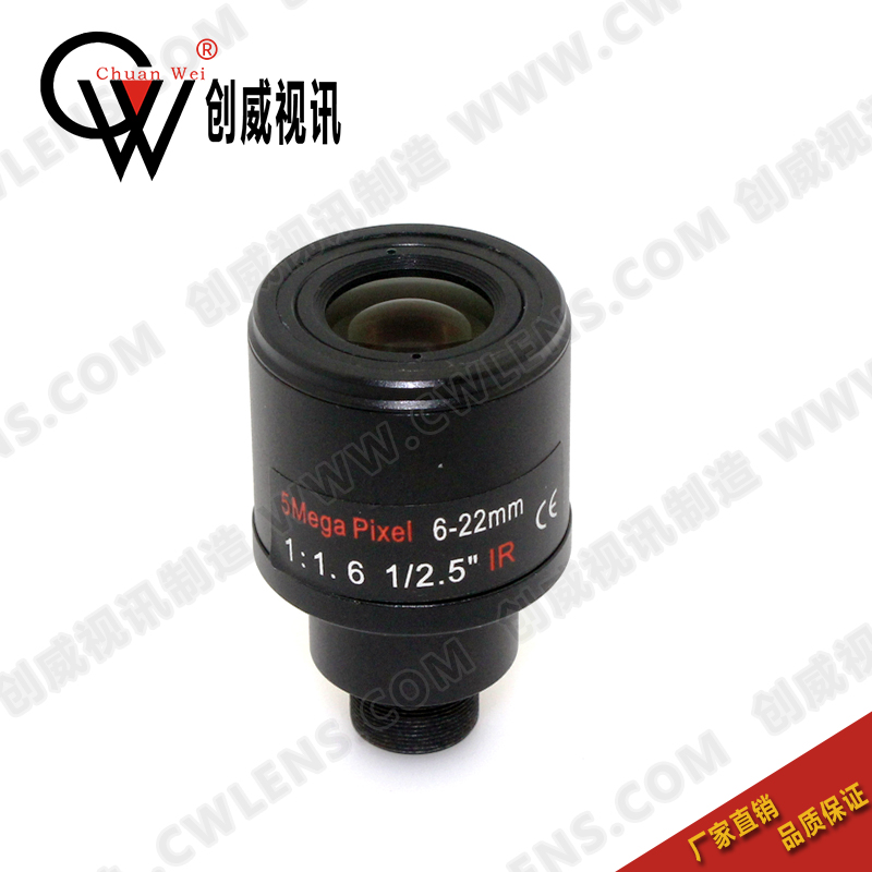 Manual Zoom Lens 6-22mm HD 5MP M12 Small Interface Monitoring Equipment Accessories Lens