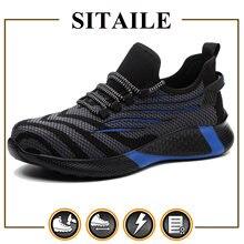 Защитная обувь sitaile Мужская стальная Кепка защита от ударов