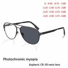 สายตาสั้นสำเร็จรูปผู้ชายผู้หญิงสายตาสั้นกรอบแว่นตาCR39 Sun Photochromismสีเทาเลนส์Prescriptionสายตาสั้นแว่นตา