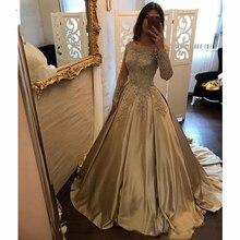 Elegant Long Sleeves Prom dresses Vestidos de fiesta Aline Gold Graduation Formal Evening Prom Dresses vestidos de graduacion