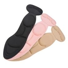 5D Спортивная губчатая мягкая стелька на высоком каблуке для обуви, облегчающая боль, подушка для поддержки свода стопы