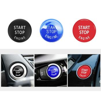Car Engine Start Stop Switch Button Replace Cover for BMW 1/3/5 Series E87 E90/E91/E92/E93 E60 X1 E84 X3 E83 X5 E70 X6 E71 Z4 image