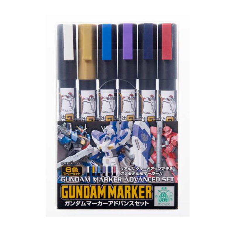 GSI Creos Mr Hobby GMS124 Gundam Marker Advanced Set Bandai Model Paint Tools