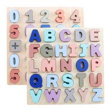 Abc головоломка цифровые деревянные игрушки раннего обучения